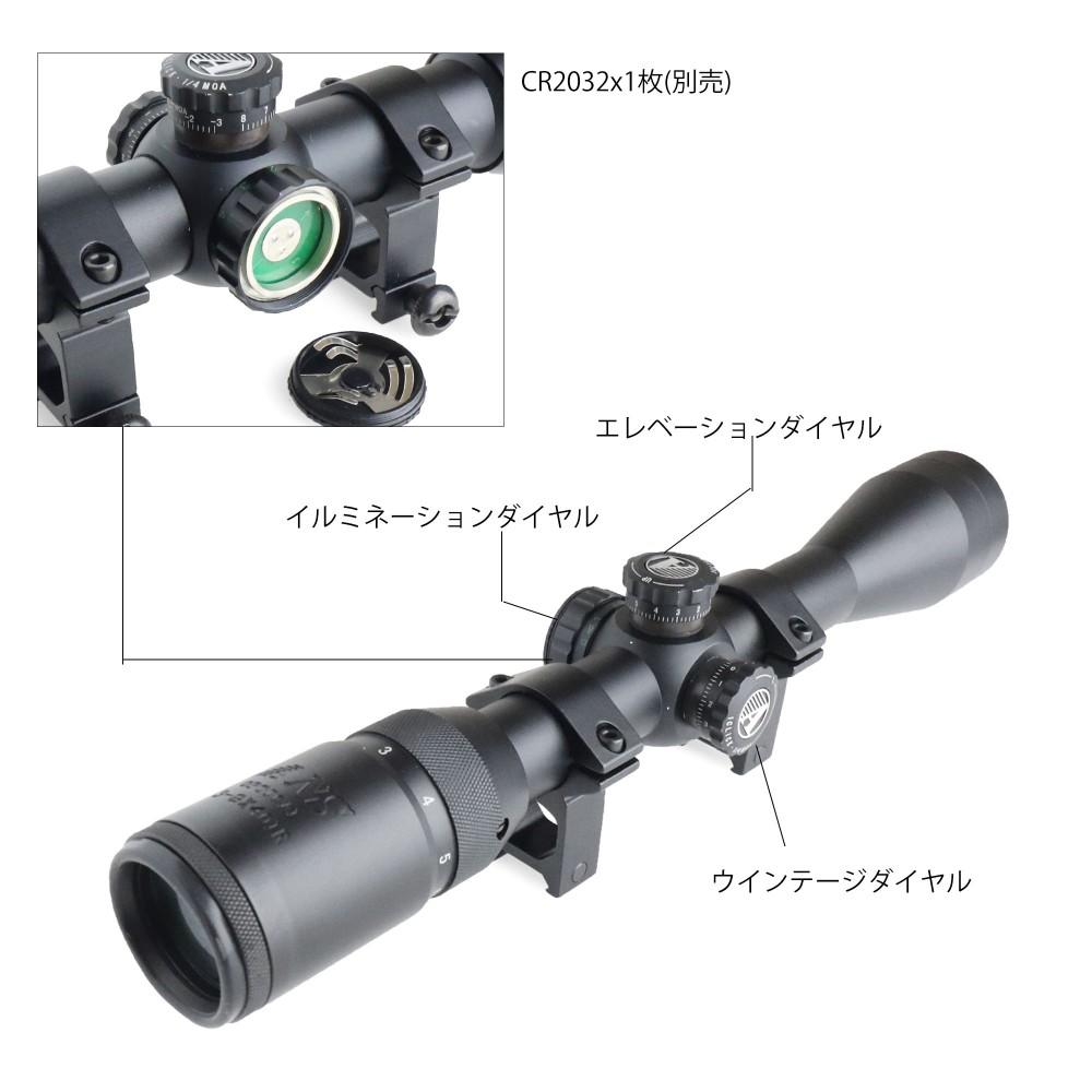ライフルスコープ 3-9x40IR T-Series